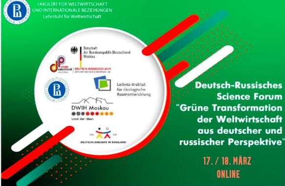 """Deutsch-Russisches Science Forum """"Grüne Transformation der Weltwirtschaft: Deutsche und russische Perspektiven"""""""